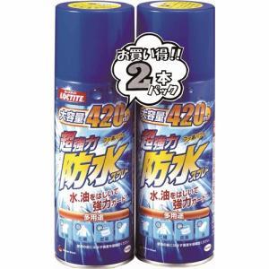 ヘンケルジャパン LOCTITE ロックタイト 超強力防水スプレー 多用途 420ml 2本入 DB...