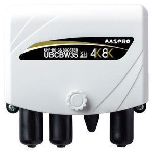 【あすつく】マスプロ電工 4K・8K対応 UHF・BS・CSブースター 35dB UBCBW35|cocoatta