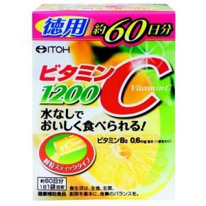 井藤漢方製薬 ビタミンC1200 60袋 ◇◇の関連商品6