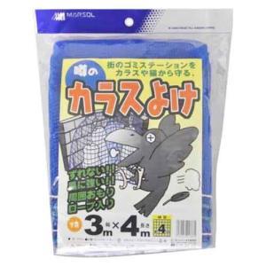 日本マタイ 噂のカラスよけ 3X4Mの関連商品10