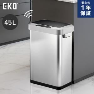 あすつく 【一年保証】EKO自動開封センサーゴミ箱 EK9262MT-45L シルバー ダストボックス 45リットル 衛生的 おしゃれ スリム 自動 ふた付き|cocoatta