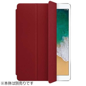 Apple アップル 10.5インチiPad Pro用 レザーSmart Cover レッド・PRODUCT MR5G2FE/A 正規品|cocoawebmarket
