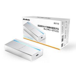 AVerMedia BU110 キャプチャーデバイス cocoawebmarket