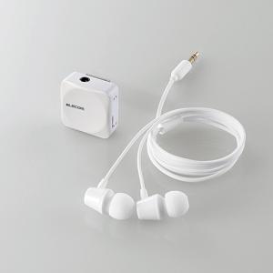 エレコム Bluetooth ブルートゥース レシーバー 音楽専用 イヤホン付 iPhone android対応 1年間保証 ホワイト LBT-C/PHP01AVWH cocoawebmarket