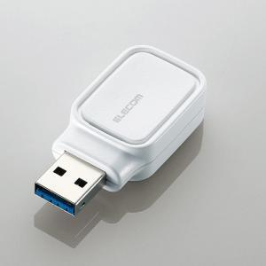 エレコム Wi-Fi 無線LAN 子機 867Mbps 11ac/n/a 5GHz専用 USB3.0 コンパクトモデル ホワイト WDC-867SU3SWH cocoawebmarket