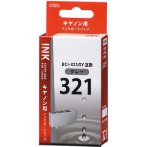 【メール便のみ】 オーム電機 キヤノン BCI-321GY対応 互換インクカートリッジ グレー INK-C321B-GY|cocoawebmarket