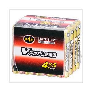 オーム電機 単4形 Vアルカリ乾電池 20本入 LR03/S20P/V 07-9950|cocoawebmarket