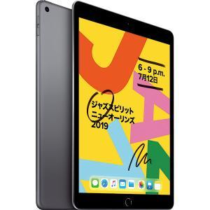 Apple iPad 2019年秋 第7世代 10.2インチ 128GB Wi-Fiモデル スペース...