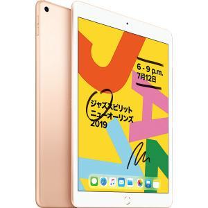 Apple iPad 2019年秋 第7世代 10.2インチ 128GB Wi-Fiモデル ゴールド...