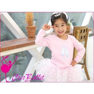 Tシャツ cocoballet  商品名:【G101-1】ララロング ピンク  ゆったりめで優しい感...