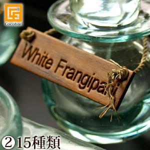オイルボトル用 ネームプレート(2)   木製 香り 名前 札 アロマオイル バリ雑貨 バリ風 インテリア メール便対応可 cocobari