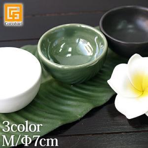 ボウルM 陶器   バリ サロン マッサージオイル バリ雑貨 バリ風 インテリア|cocobari