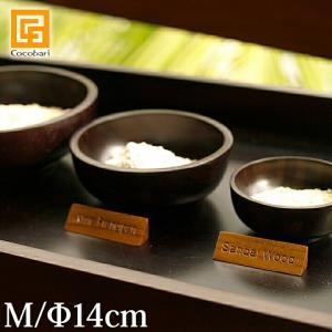 ボウル(チーク)ダークブラウン(M)   木製 バリ サロン スパ用品 おしゃれ バリ風 インテリア バリ雑貨 ココバリ|cocobari