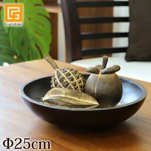 ボウル(チーク)ダークブラウン(25cm)   木製 バリ サロン スパ用品 おしゃれ バリ風 インテリア バリ雑貨 ココバリ|cocobari
