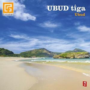 ニューエイジ音楽   UBUD tiga (ubud) (CD)   バリ 音楽 CD ヒーリングCD 試聴OK バリ雑貨 メール便対応可|cocobari
