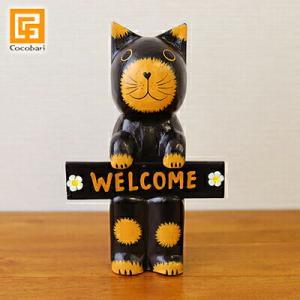 バリネコM(WELCOME/THANK YOU)   アジアン雑貨 バリ猫 インドネシア バリ雑貨 バリ風 インテリア|cocobari