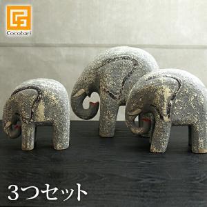ゾウのオブジェ(3つセット) Modern Type   木製 アジアン雑貨 バリ おしゃれ リゾート バリ雑貨 バリ風 インテリア cocobari