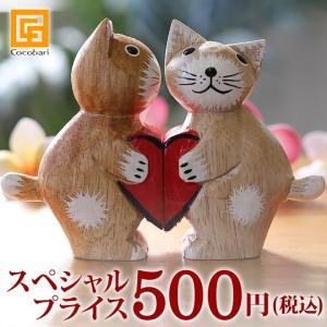 《スペシャルプライス》バリネコ(カップル)ハート バリ猫 猫グッズ 雑貨 プレゼント 小物 バリ雑貨 アジアン雑貨|cocobari