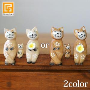 バリネコS(親子)(ナチュラル)(親2子1)  猫グッズ 雑貨 プレゼント 猫雑貨 人形 バリ猫 置物 cocobari