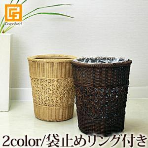 ■商品説明 バリの職人さんがひとつひとつ手編みで作るラタンのゴミ箱です。 ラタン(籐)はヤシ科のつる...