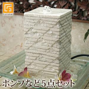 石柱の噴水(5点セット) TERRAZZO WHITE インテリア 室内 循環 オブジェ 卓上 小さい ミニ おしゃれ バリ風 バリ島|cocobari