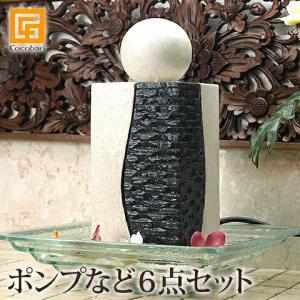 石柱の噴水(6点セット) TERRAZZO GRAY & WHITE インテリア 室内 循環 オブジェ 卓上 小さい ミニ おしゃれ バリ風 バリ島|cocobari