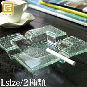アッシュトレイ L(ガラス)   灰皿 アジアン雑貨 バリ おしゃれ リゾート バリ雑貨 バリ風 インテリア|cocobari