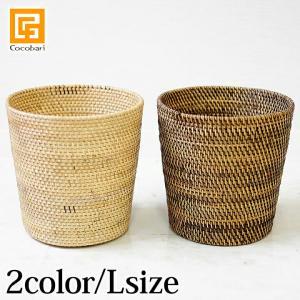 鉢カバー(ラタン) Lサイズ   籐 アジアン雑貨 バリ おしゃれ バリ雑貨 バリ風 インテリア|cocobari