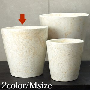 鉢カバー(テラゾ) Mサイズ lxl おしゃれ 植木鉢 大理石 バリ バリ風 バリ雑貨 バリ風 インテリア cocobari