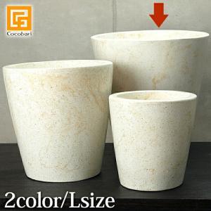 鉢カバー(テラゾ) Lサイズ lxl おしゃれ 植木鉢 大理石 バリ バリ風 バリ雑貨 バリ風 インテリア cocobari