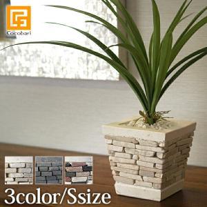 Stick Stone Pot (S) スクエア   石 バリ おしゃれ 植木鉢 ポット プランター バリ雑貨 バリ風 インテリア cocobari