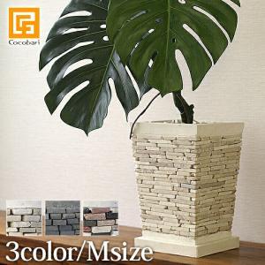 Stick Stone Pot (M) スクエア   石 バリ おしゃれ 植木鉢 ポット プランター バリ雑貨 バリ風 インテリア cocobari
