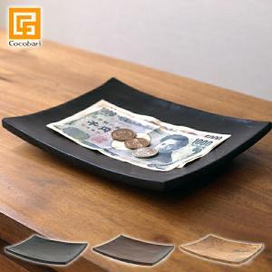 キャッシュトレイ カーブ(3色展開)   おしゃれ 木製 バリ 雑貨 玄関 鍵 カギ トレイ バリ雑貨 バリ風 インテリア|cocobari