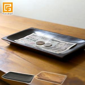 キャッシュトレイ 木彫り(2色展開)   アジアン雑貨 バリ  おしゃれ 高級感 木製 サロン 玄関 鍵 カギ トレイ バリ雑貨|cocobari
