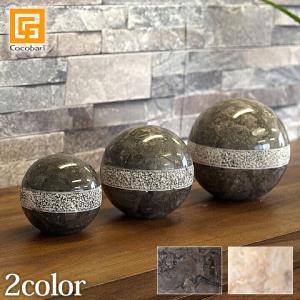 Marble Sphere (dots design) 3set(2色展開)   おしゃれ オブジェ ボール 大理石 高級感 バリ風 インテリア ショールーム アジアンモダン ナチュラルモダン|cocobari
