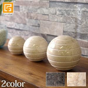 Marble Sphere (border design) 3set(2色展開)   おしゃれ オブジェ ボール 大理石 ストーン バリ風 インテリア モダン ショールーム バリ雑貨 ココバリ|cocobari