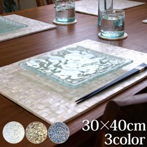 シェルのランチョンマット(角型)(30×40cm)(3色展開)   アジアン雑貨 バリ おしゃれ リゾート 貝 バリ雑貨 バリ風 インテリア|cocobari