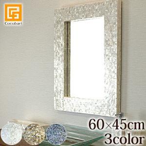 シェルのミラー(60×45cm)(3色展開) lxl 鏡 壁掛け おしゃれ 貝 西海岸 リゾート バリ雑貨 バリ風 インテリア|cocobari