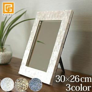 シェルの卓上ミラー(30cm×26cm)(3色展開) lxl 鏡 おしゃれ 貝 西海岸 リゾート バリ雑貨 バリ風 インテリア|cocobari