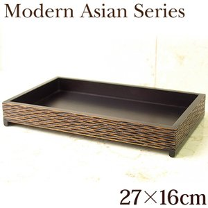Modern Asian Series Tray(トレイ)(27×16cm)   バリ 高級感 スパ ホテル用品 客室備品 おしゃれlxl|cocobari