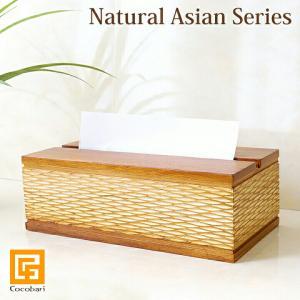 Natural Asian Series Paper towel case (ペーパータオルケース) ナチュラルホワイト スポンジ5cm付きlxl    ナチュラルモダン おしゃれ 木製|cocobari