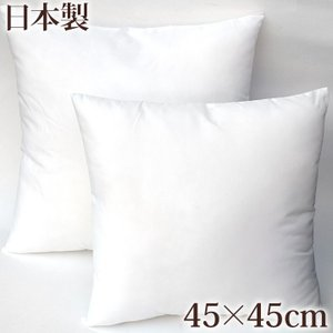 ヌードクッション(45×45cm)   国産 日本製 中身 バリ雑貨 バリ風 インテリア cocobari