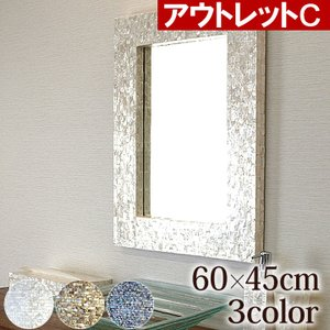 ※アウトレットC シェルのミラー(60cm×45cm) lxl アジアン雑貨 アジアン バリ 雑貨 貝 ミラー 鏡 洗面所|cocobari