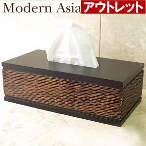 バリ雑貨 アウトレット Modern Asian Series Tissue case (ティッシュケース)   アジアン雑貨 バリ おしゃれ ココバリ|cocobari