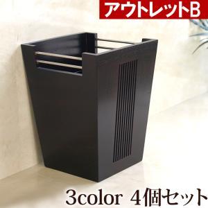 バリ雑貨 アウトレット Stylish Series Dustbox (ダストボックス) 4個セット lxl  高級感 バリ おしゃれ モダン リゾート 木製  アジアン雑貨|cocobari