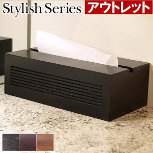 バリ雑貨 アウトレット Stylish Series Paper towel case (ペーパータオルケース)(スポンジ5cm付き)   アジアン雑貨 バリ ココバリ|cocobari