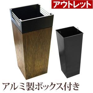 バリ雑貨 アウトレット 傘立て(ラグジュアリースタイル)   アジアン バリ 大きい 木製 ゴミ箱 おしゃれ ココバリ|cocobari