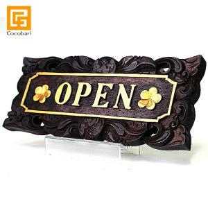 サインプレート(OPEN)   オープン ドアプレート ドアサイン ルームプレート 木製 バリ風 バリ雑貨 バリ風 インテリア|cocobari