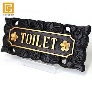 サインプレート(TOILET)   トイレ サイン プレート 木製 アンティーク 室内 サインボード バリ風 バリ雑貨|cocobari