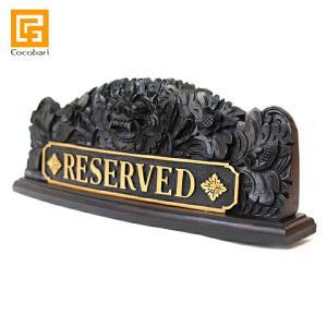 卓上プレート(バロン)(RESERVED)   リザーブド 卓上サイン 予約席 ご予約席札 おしゃれ 木製 バリ雑貨 バリ風 インテリア|cocobari